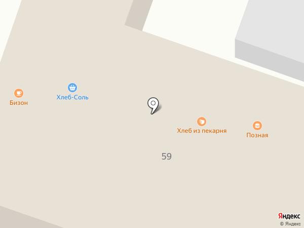 Позная на карте Вихоревки