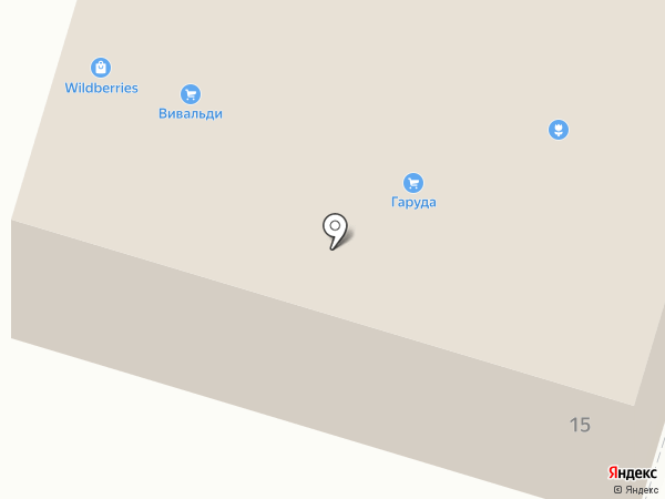 Яркие Решения Дома на карте Вихоревки