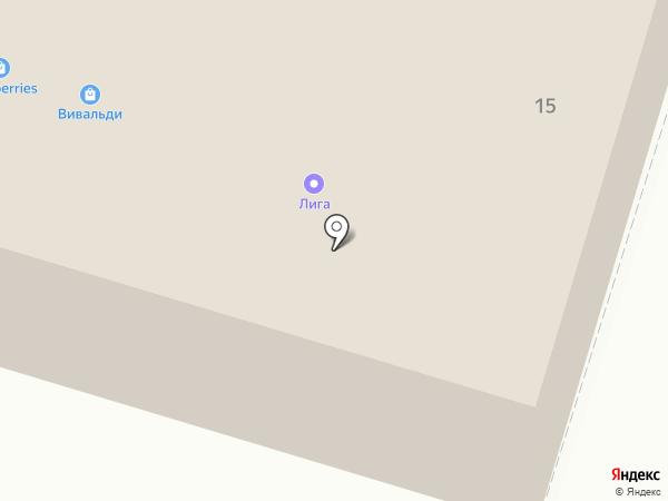 Лига на карте Вихоревки