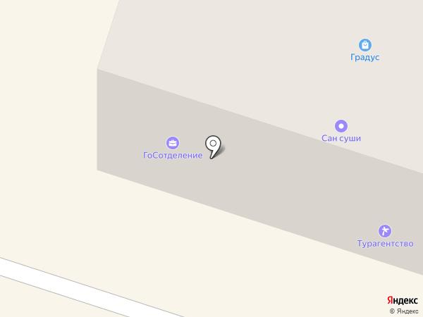 Tele2 на карте Вихоревки