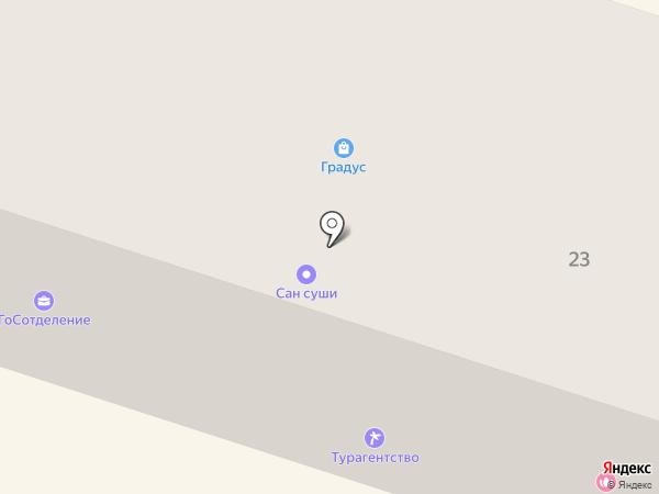 Ростелеком на карте Вихоревки