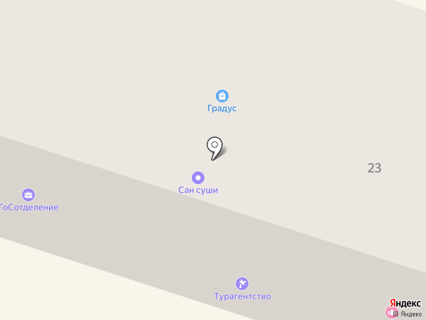 Городское сберегательное отделение на карте Вихоревки