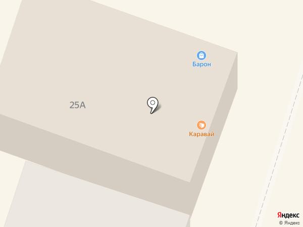 Центр посуды на карте Вихоревки