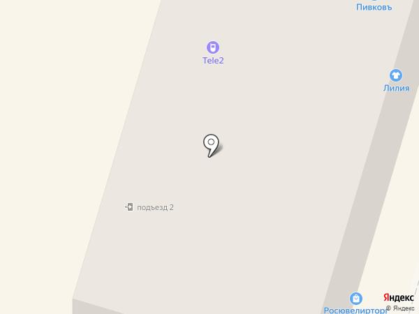 Салон нижнего белья на карте Вихоревки