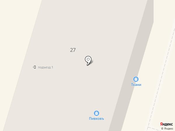 Ткани на карте Вихоревки