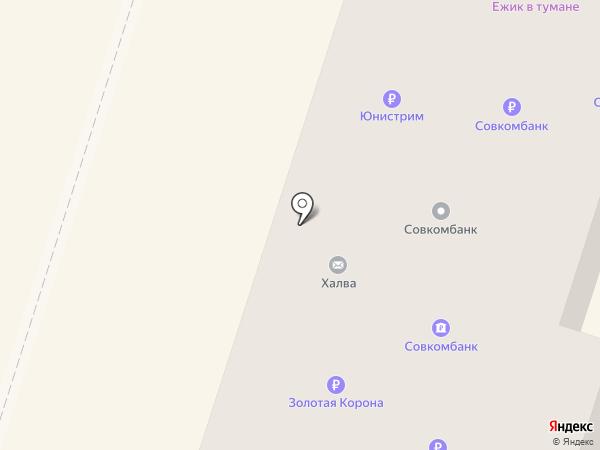 Ника на карте Вихоревки