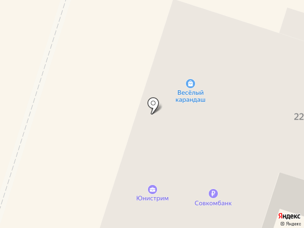 Совкомбанк, ПАО на карте Вихоревки
