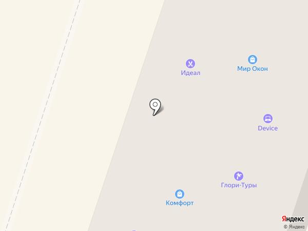 Мир Окон на карте Вихоревки