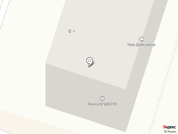 Наш Дом-1 на карте Вихоревки
