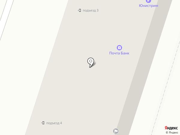 Почтовое отделение на карте Вихоревки