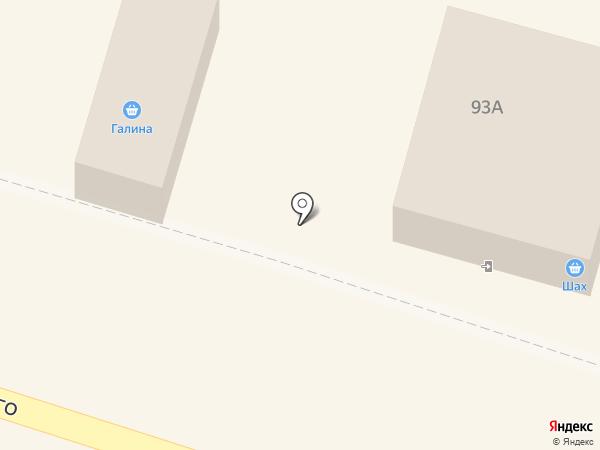 Шах на карте Вихоревки