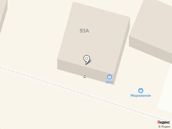 Киоск по продаже мороженого на карте Вихоревки