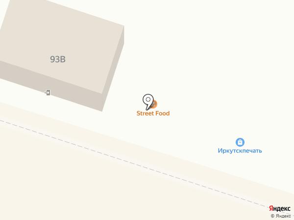 Street Food на карте Вихоревки