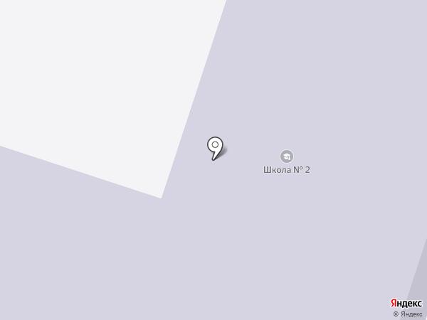Вихоревская средняя общеобразовательная школа №2 на карте Вихоревки