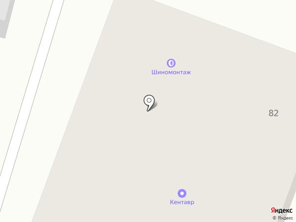 Кентавр на карте Вихоревки
