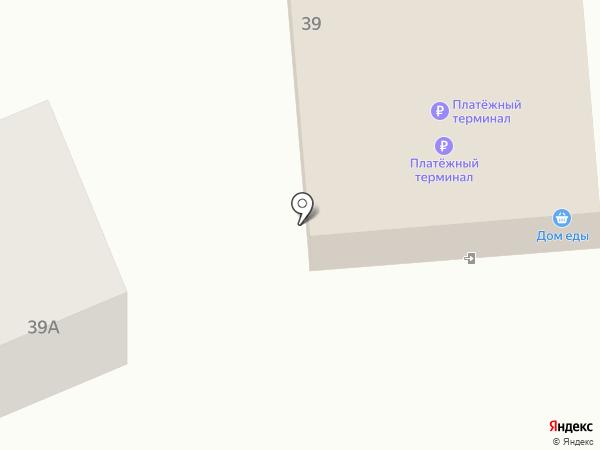 Дом еды на карте Вихоревки