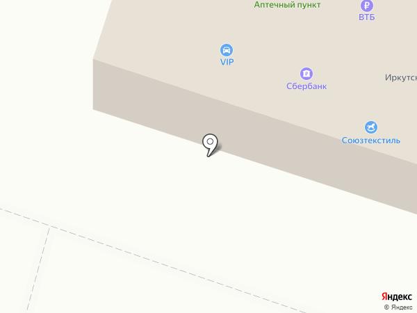 КредитСервис на карте Вихоревки