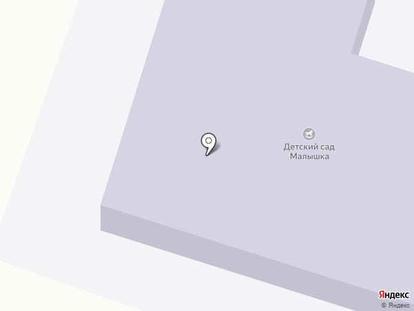 Малышка на карте Вихоревки