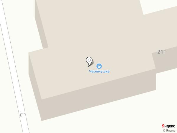 Черёмушка на карте Братска