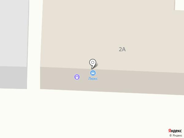 Люкс на карте Братска