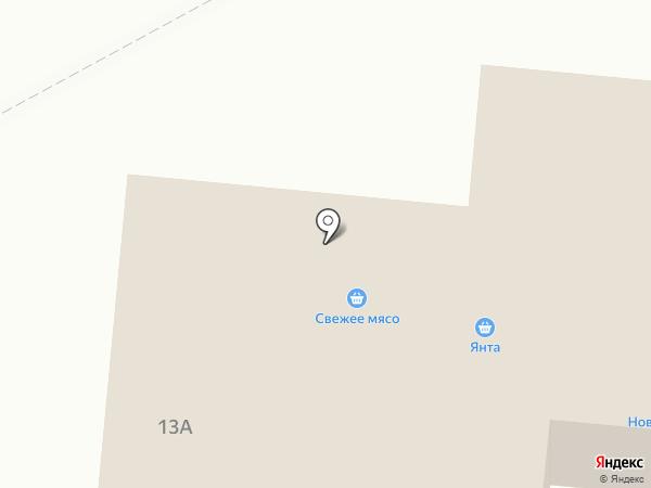 Магазин свежего мяса на карте Братска