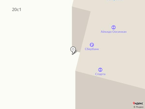 Кабинет массажа на карте Братска