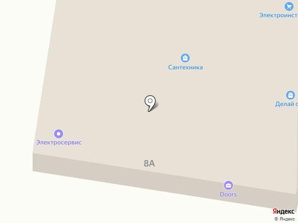 Сделай Сам на карте Братска