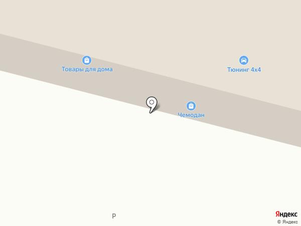 Топаз на карте Братска