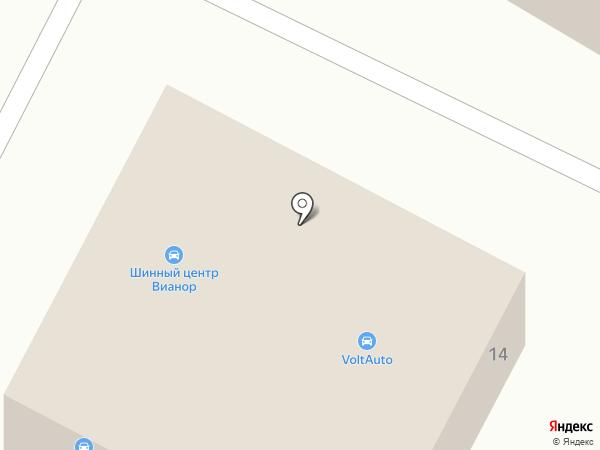 Автоателье на карте Братска