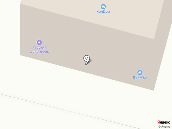 Движ`ок на карте Братска