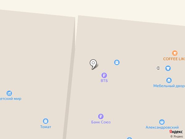 РосОбувь на карте Братска