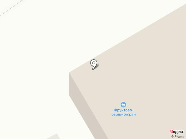 Фруктово-овощной рай на карте Братска