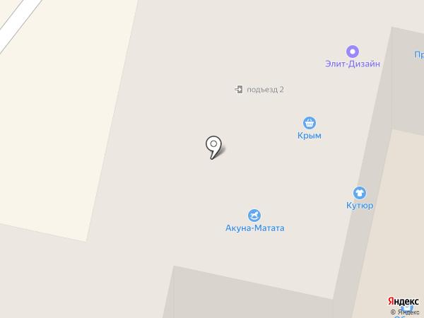 Клеопатра на карте Братска