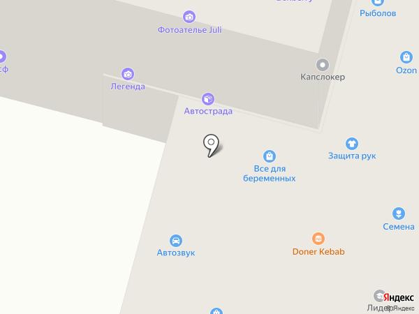 Приемный пункт радиодеталей на карте Братска