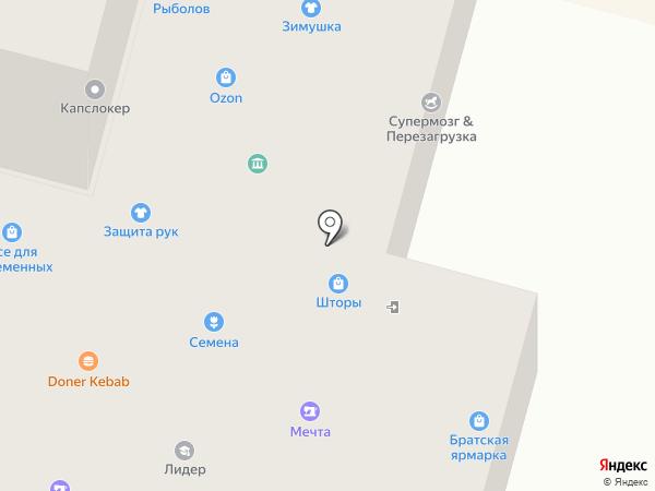Faberlic Florange на карте Братска