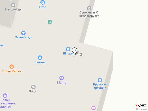 Национальная телекоммуникационная сервисная компания, ЗАО на карте Братска