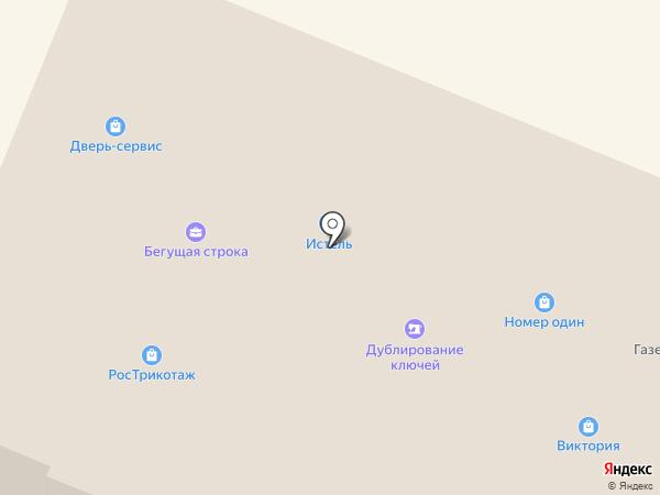 Оптимальный Вариант на карте Братска