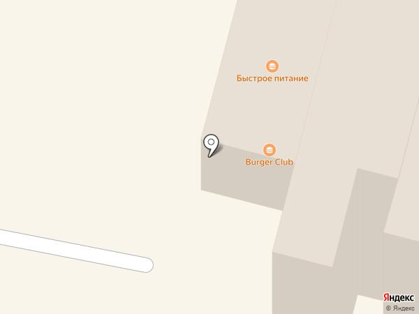 Burger Club на карте Братска