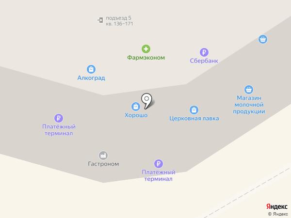Сокиз на карте Братска