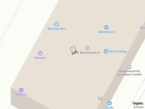 Лукойл-Гарант на карте Братска
