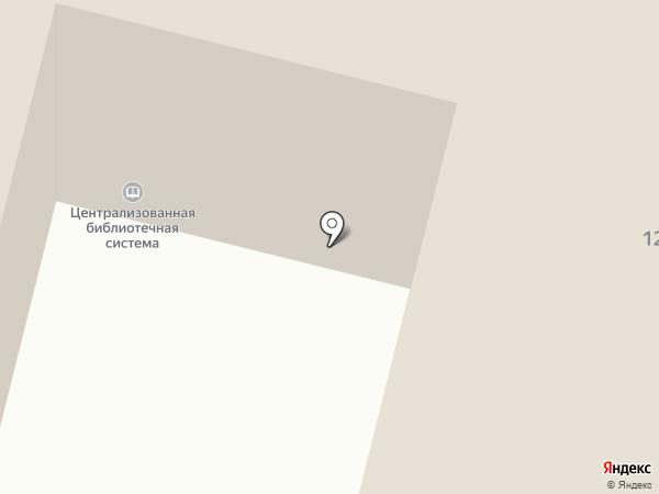 Центральная городская библиотека г. Братска на карте Братска
