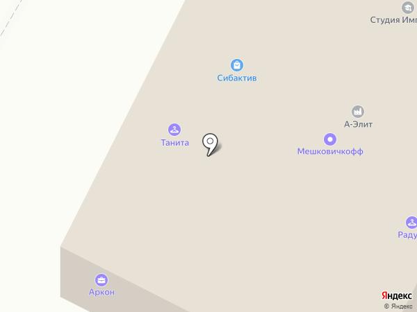 Радуга на карте Братска
