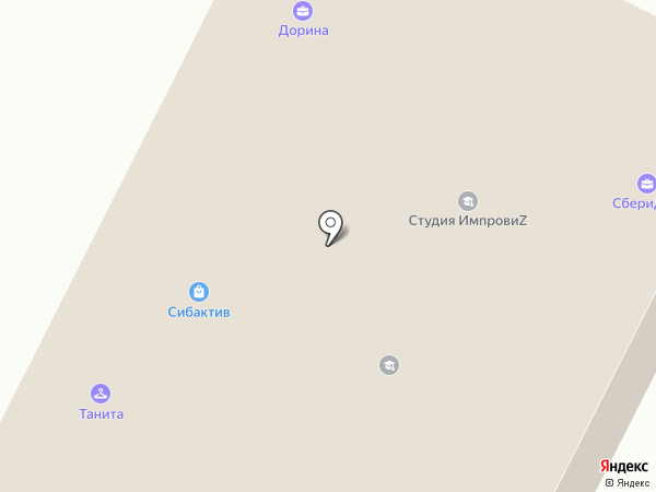 Dr.Nona на карте Братска