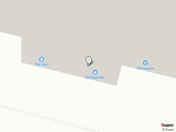 Банкомат, Совкомбанк, ПАО на карте Братска