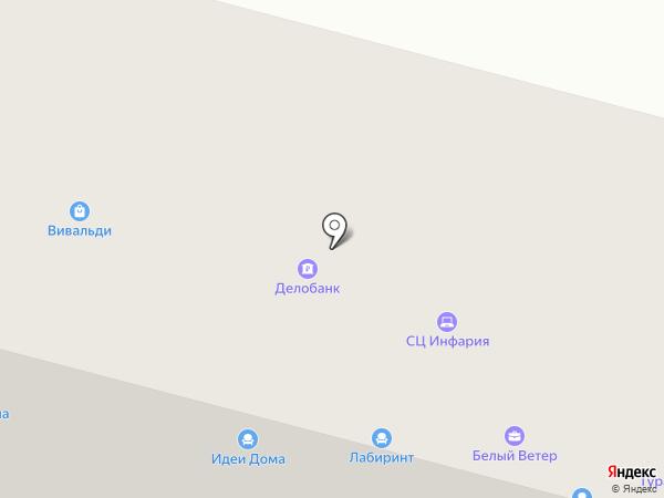 СКБ-банк, ПАО на карте Братска