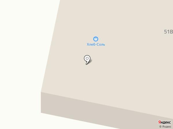 Огонёк на карте Братска