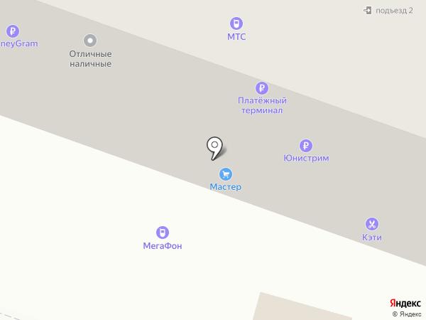 Кэти на карте Братска