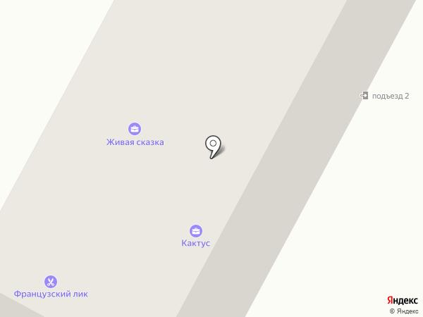 БИЗНЕС-ЮРИСТ на карте Братска