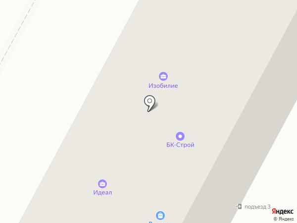 Северное сияние на карте Братска
