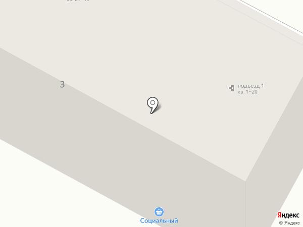 Адвокатский кабинет Рябининой Л.В. на карте Братска
